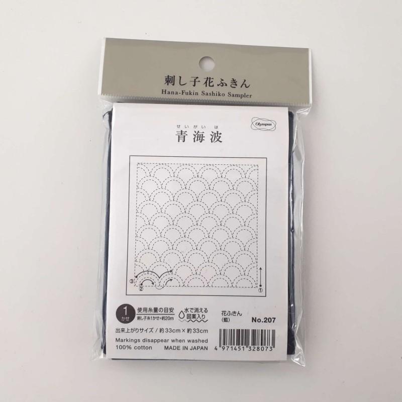 Coupon tissu sashiko bleu nuit indigo pré-imprimé vagues seigaiha