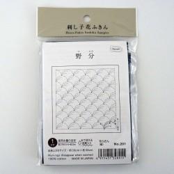 Coupon tissu sashiko bleu nuit indigo pré-imprimé nowaki