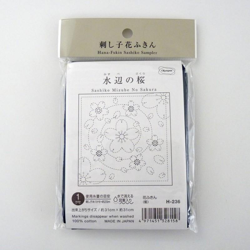 Coupon tissu sashiko indigo pré-imprimé fleurs de cerisier