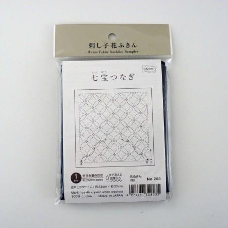 Coupon tissu sashiko bleu nuit indigo pré-imprimé shippô