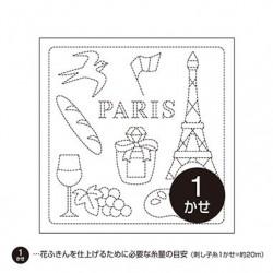Coupon tissu sashiko blanc pré-imprimé thème Japon