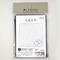 Coupon tissu sashiko bleu nuit indigo pré-imprimé marubishamon