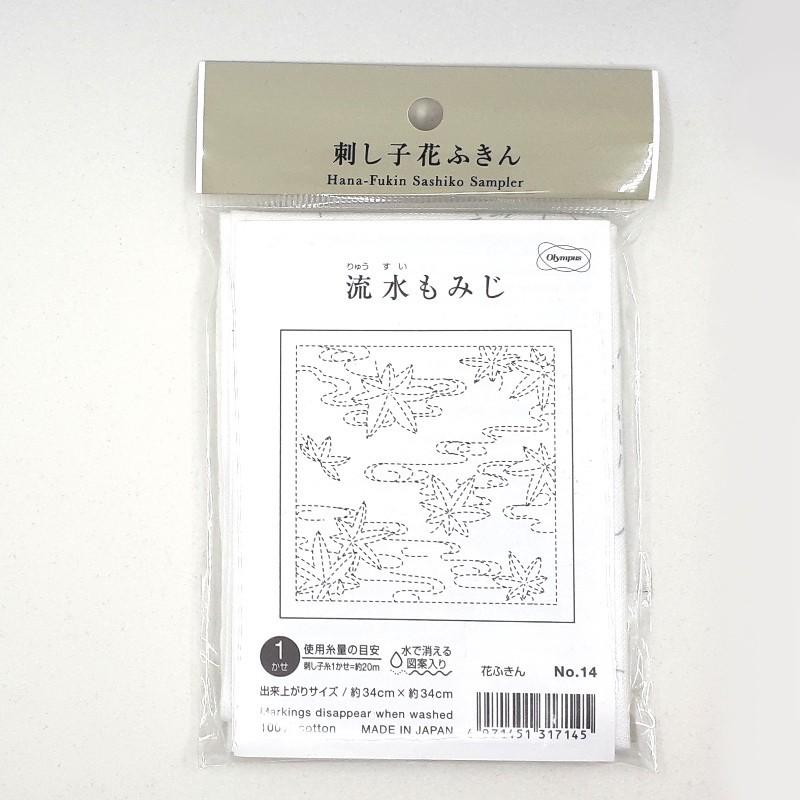 Coupon tissu sashiko blanc pré-imprimé momiji feuilles d'érable
