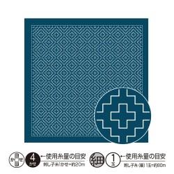 Coupon tissu sashiko indigo pré-imprimé fleur de kaki
