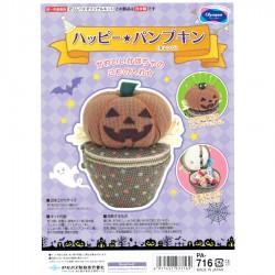 Kit couture Halloween