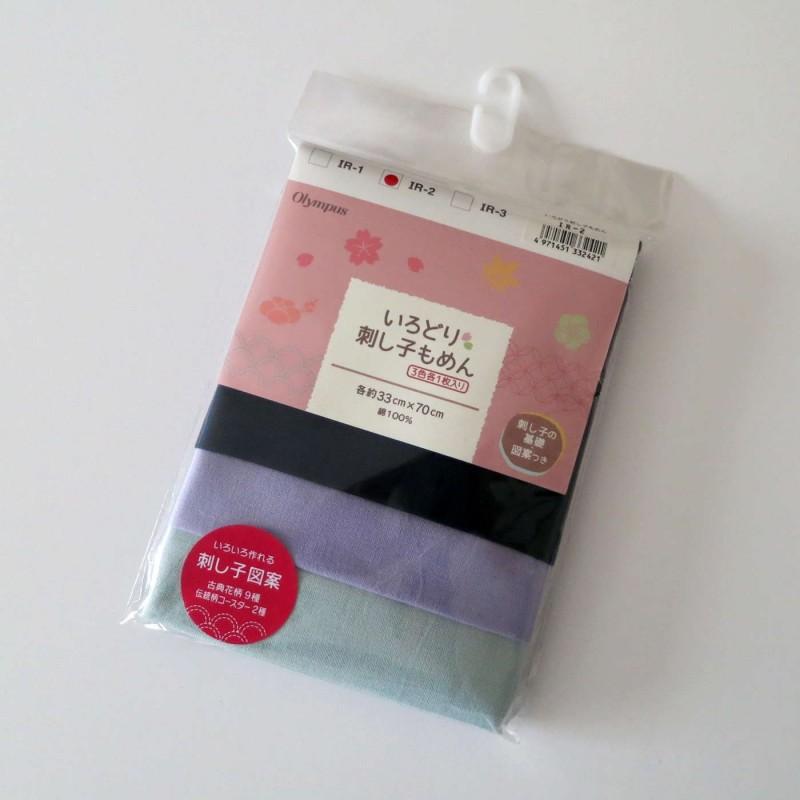 Pack de 3 coupons pour sashiko bleu ciel, bleu clair et bleu nuit