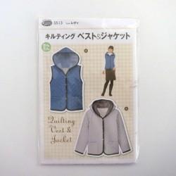 Patron de veste matelassée (disponible le 10 janvier)