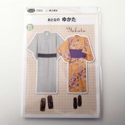 Patron de yukata standard (en japonais sans traduction)