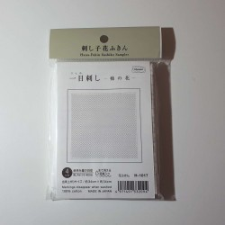 Coupon tissu sashiko blanc pré-imprimé hitomezashi