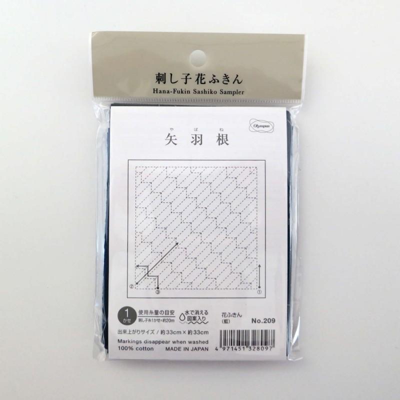 Coupon tissu sashiko bleu nuit indigo pré-imprimé yabane